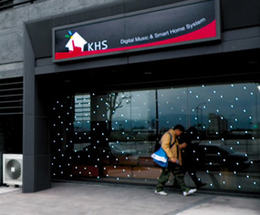 Shop Front LED Glass Window