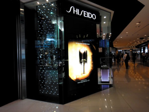 Window Display LED Glass