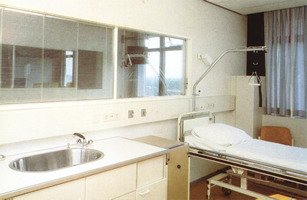 Smart Insulated Window for Hospital