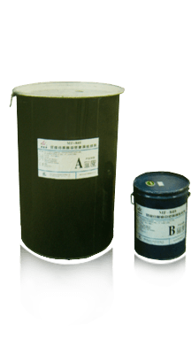 MF-840-two-parts-polysulphide-sealant-is-used-fir-secondary-seal-or-sometimes-primary-seal-of-insulated-glass.png